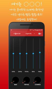 XTreme Player - 익스트림 플레이어 screenshot 3