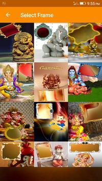 Ganesh Photo Frames apk screenshot
