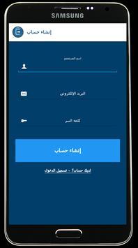 Benzina - بنزينة screenshot 4