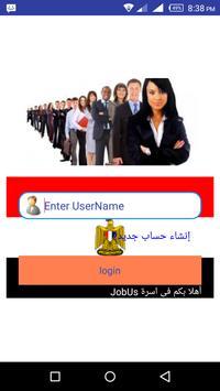 JobUs poster
