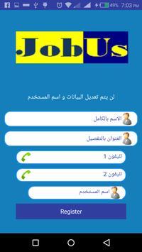 JobUs screenshot 1
