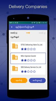528Express Delivery screenshot 4