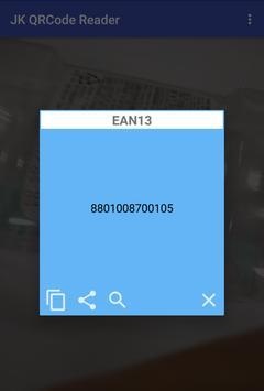 JK QRCode Reader screenshot 1