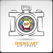 Smoke Art GIF Photo icon