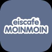 Eiscafé Moin Moin icon
