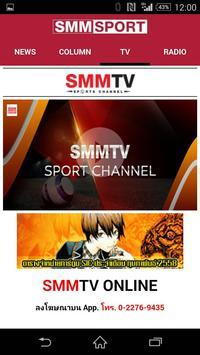 SMMSport screenshot 6