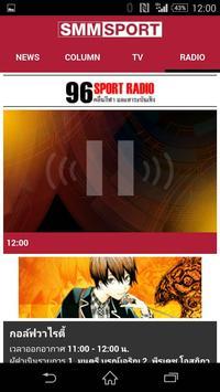 SMMSport screenshot 7
