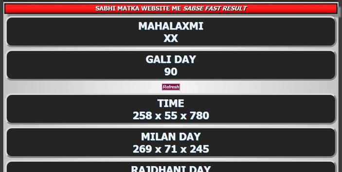 Satta Matka Official App (New) apk स्क्रीनशॉट