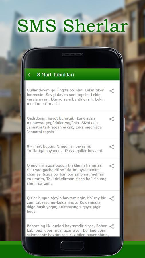 Short messages to share [SMS Sherlar] for Android - APK Download