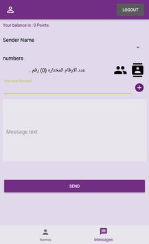Quick SMS apk screenshot