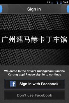 Sumahe Karting apk screenshot