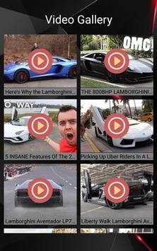 Lamborghini Aventador Car Photos and Videos screenshot 10