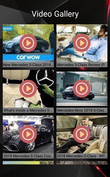 Mercedes S Class Car Photos and Videos screenshot 2