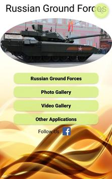 Russian Ground Forces Photos and Videos poster
