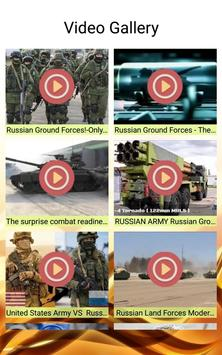 Russian Ground Forces Photos and Videos screenshot 2