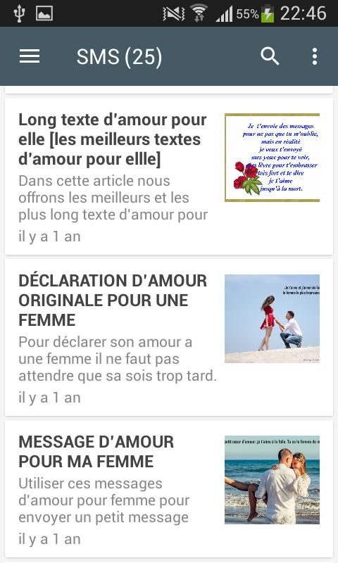 Sms Romantique For Android Apk Download