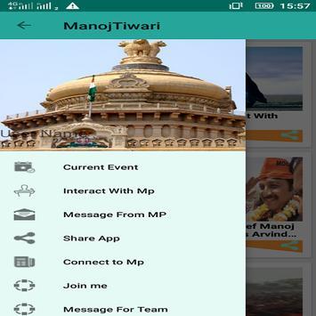 Smt Tiwari App poster
