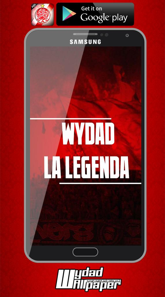 WYDAD TÉLÉCHARGER 2016 VIDEO
