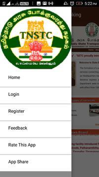 Chennai to tenkasi bus ticket booking