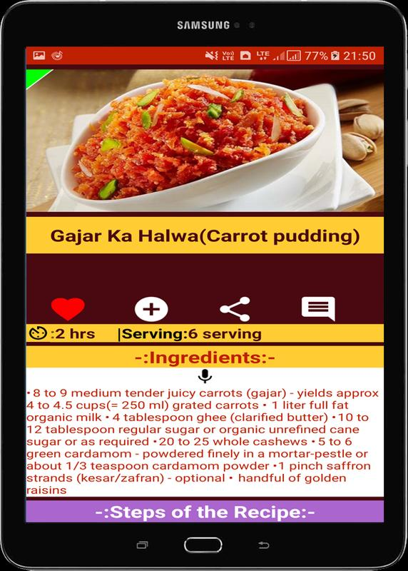 Snacksnrecipes food recipes cooking app descarga apk gratis snacksnrecipes food recipes cooking app captura de pantalla de la apk forumfinder Images