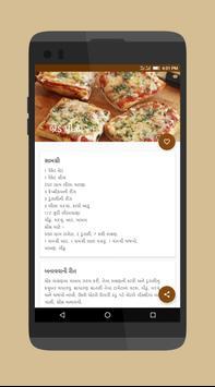 Snacks Recipes in Gujarati apk screenshot