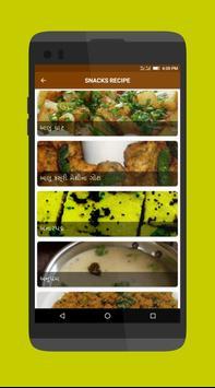 Snacks Recipes in Gujarati screenshot 2