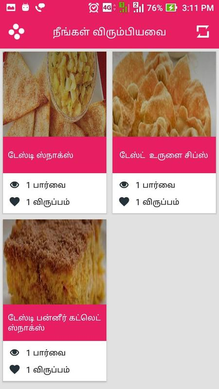 Snack recipes evening tea snacks dishes in tamil for android apk snack recipes evening tea snacks dishes in tamil captura de pantalla 10 forumfinder Choice Image