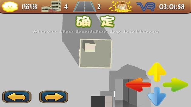 我的城市 apk screenshot