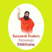Suryansh Traders - Patanjali Chikitsalay icon