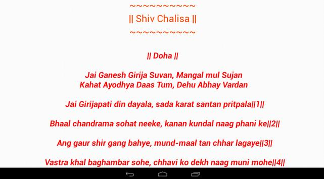 Shree Shiv Chalisa-Tab & Phone apk screenshot