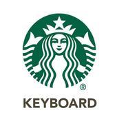 Starbucks Keyboard icon