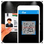 Aadhar scanner icon