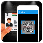 Aadhar scanner icon