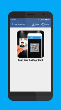 Aadhar scanner screenshot 2