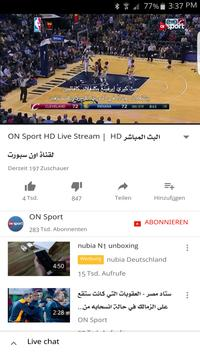 قنوات رياضية  Sport Channels apk screenshot