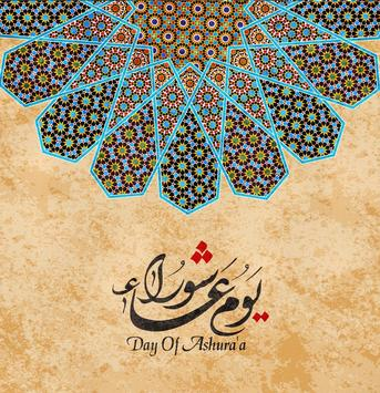 Messages and greeting cards of Ashura 1440 poster