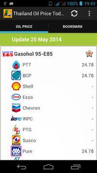 Thailand Oil Price Today screenshot 1