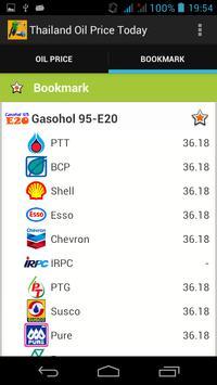 Thailand Oil Price Today apk screenshot