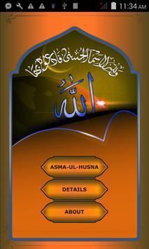 Asma_UL Husna - 99 Allah Name poster