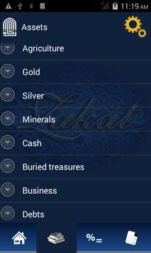 Islamic ZaKat Calculator screenshot 1