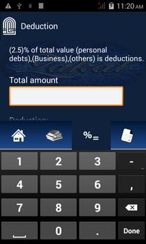 Islamic ZaKat Calculator screenshot 3