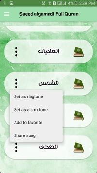 القرأن الكريم بصوت القارئ سعد الغامدي بدون انترنت screenshot 10