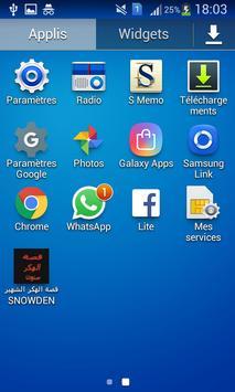 قصة الهكر الشهير SNOWDEN apk screenshot