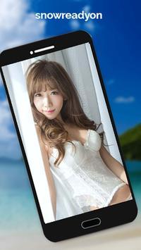 Hot Japanese Girls Wallpapers HD screenshot 2