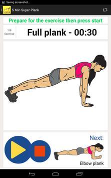 5 Minute Super Plank Workout screenshot 1