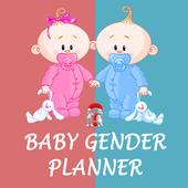 Baby Gender Planner icon