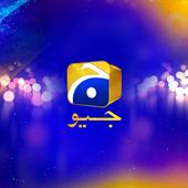 HarPal Geo icon