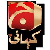Geo Kahani icon