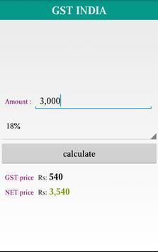 GST India calculator screenshot 1