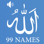 99 Names of Allah Asma ul Husna with Meanings icon